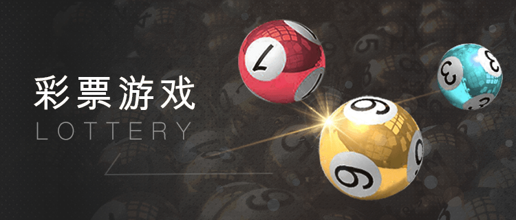 banner-lottery