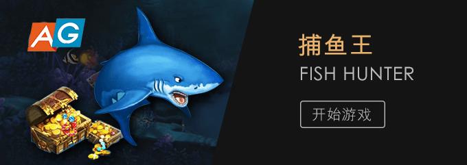 M fish